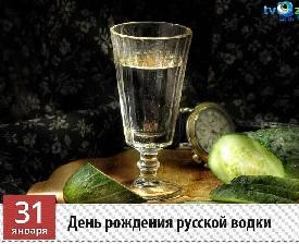 Лечение алкоголизма абакан