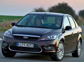 ...торгов по продаже автомобиля FORD Focus 2010 года выпуска, решил...